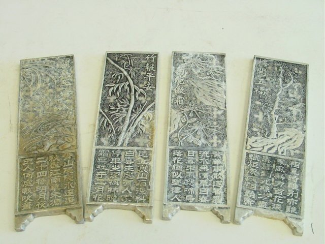20: Set of four silver panels