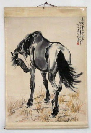 """1101: Chinese scroll of """"Horse"""""""