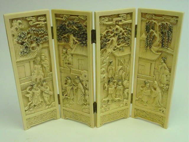 1123: Chinese ivory cabinet size four panel screen