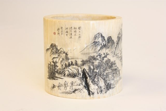 1124: Chinese carved ivory artist signed brush pot