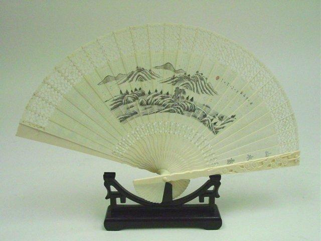 1126: Chinese ivory fan