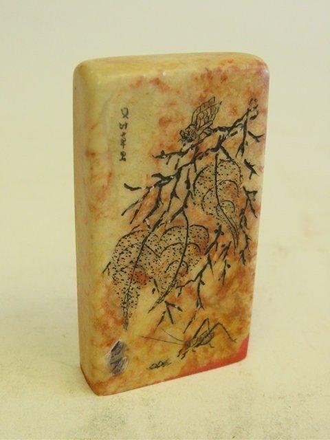 """21: Beautiful """"Qi Bai Shi"""" softstone seal"""