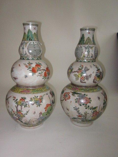 530: Pair Kangxi gourd Famille Rose vases