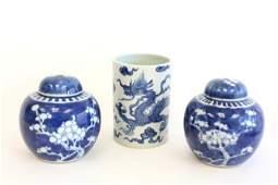 1134 Brush pot  pair covered ginger jars