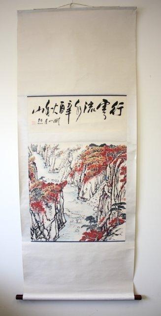 "15: Colorful scroll  ""Guan Chan Yue"""