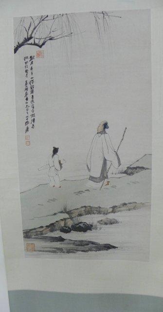 19: Scroll after Zhang Da Qin