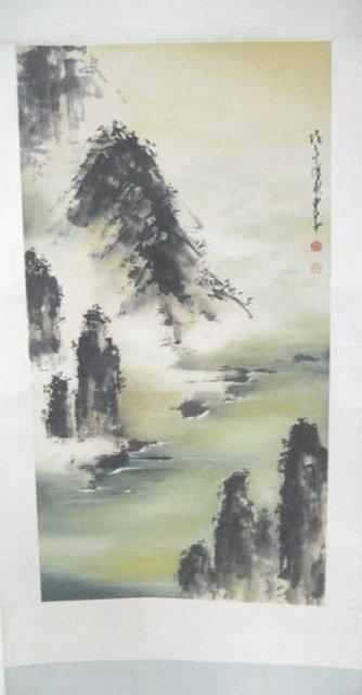 "20: Scroll of ""River & Mountain Scene"""