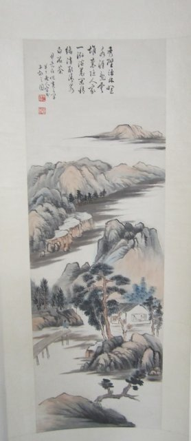 """21: Scroll by """"Chen Ban Din"""""""