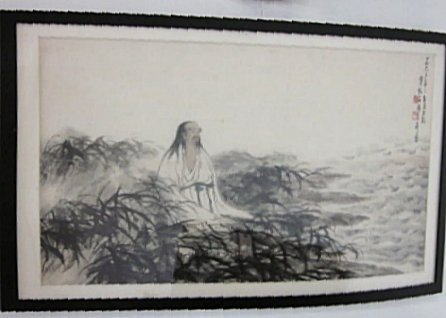 """24: Painting of """"Man Seated"""" after Fu Bao Chi"""