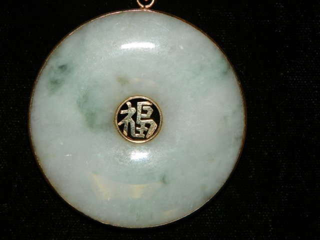 620: Chinese jade & 14kt gold pendant