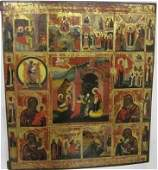 715 19th c hand painted Russian icon on wood