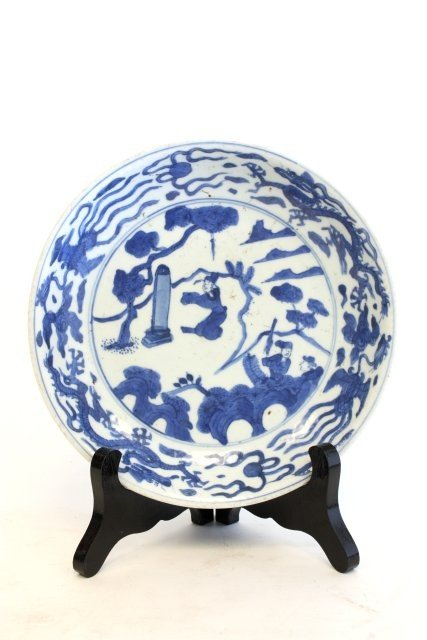 "16: Wanli blue & white porcelain dish of ""Figures"""