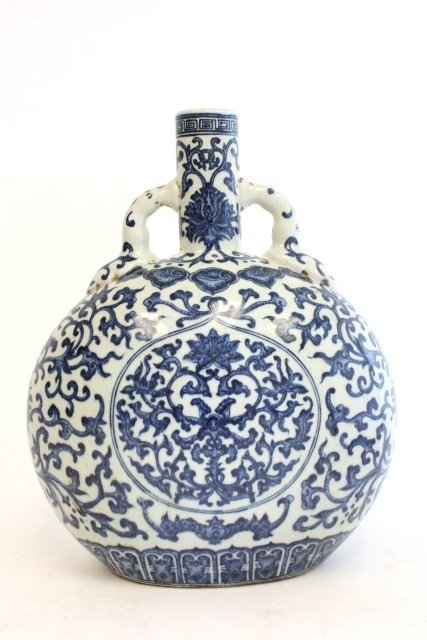 18: Magnificent Qianglong moon flask vase
