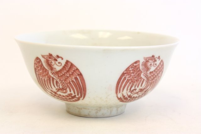 24: Kangxi copper red bowl with Phoenix mark