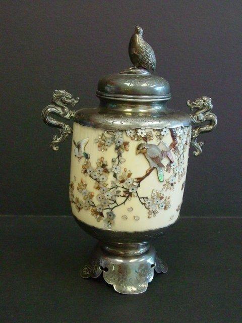 235A: Shobiyam covered jar