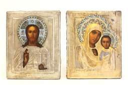 321 Pair 19th c Russian Wedding Icons