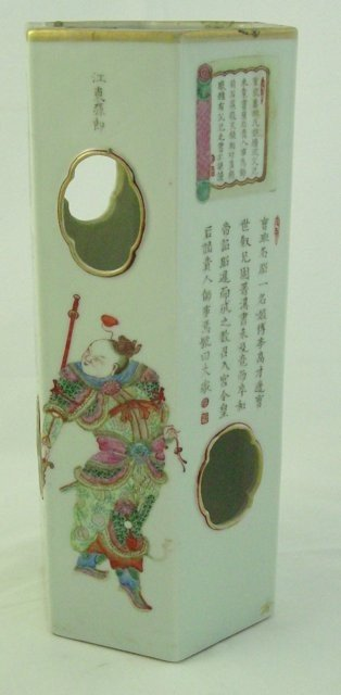 1038: 6 sided Chinese porcelain vase