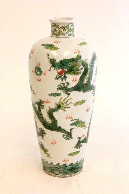 "1201: Porcelain vase with ""Dragon"" decoration"