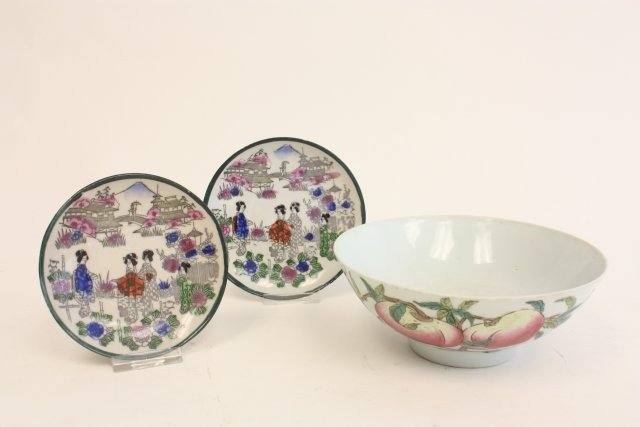 """1203: Bowl with """"Peach"""" design & 2 small dishes"""