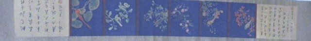 """1207: Chinese scroll artist signed """"Birds & Poetry"""""""