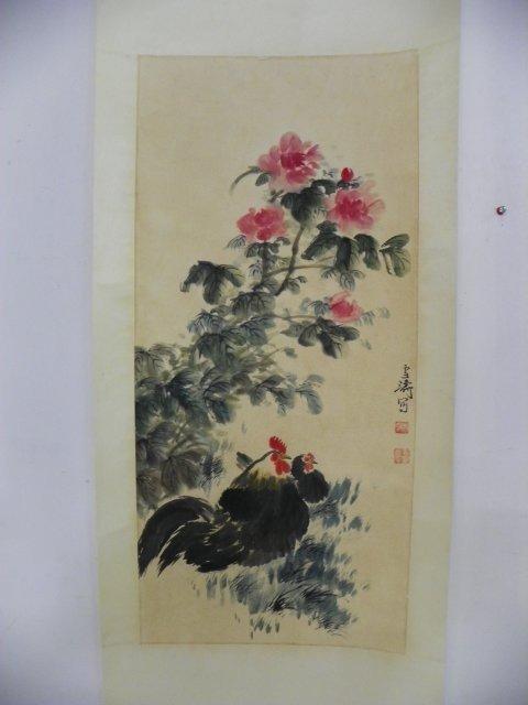 1215: Chinese scroll by Wang Xui Tiao
