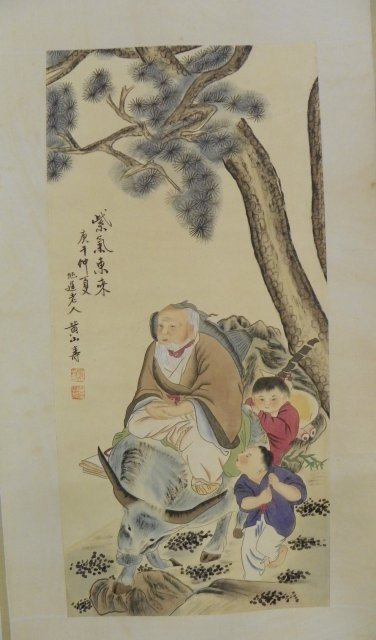 1218: Chinese scroll by Huang Shan Sou