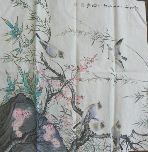1203: Soft paper probably attributed to Yan Bo Long