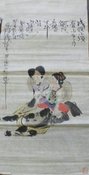 1206: Soft paper possibly attributed to Cheng Shi Fa