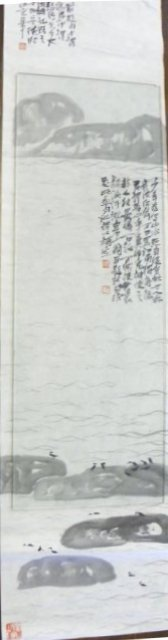 1207: Soft paper possibly attributed to Bai Shi
