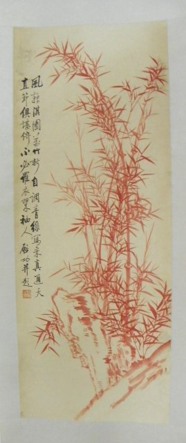 "1213: Chinese hanging scroll ""Red Bamboos"""