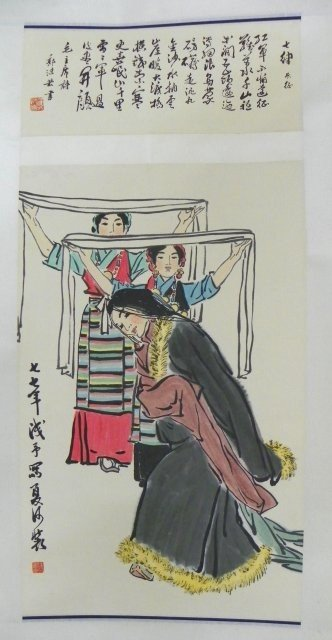 "1215: Chinese hanging scroll ""Women Dancing"" 1977"