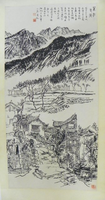 "1220: Chinese hanging scroll ""Landscapes & Villages"""
