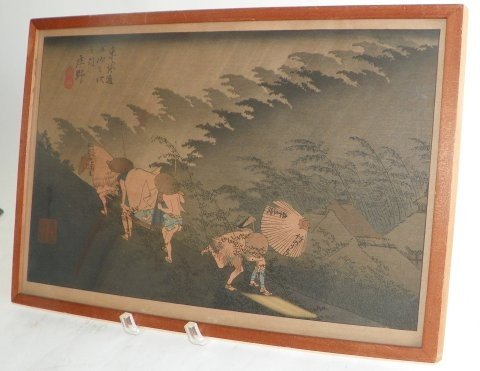 1200: Japanese Woodblock Print Figures in Rain