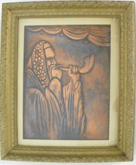"311: Copper plaque ""Rabbi Blowing Shofar"""