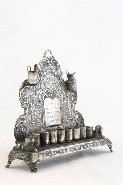 327: German silver menorah with shamus & oil jug