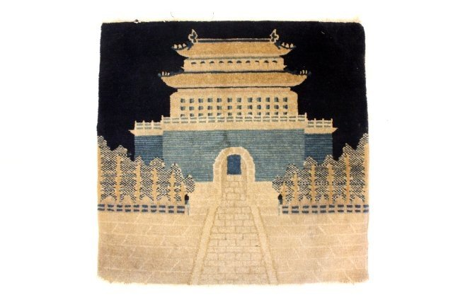 10: Chinese Peking picture rug