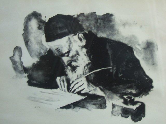 1249: Artist proof lithograph by Sandu Liberman - 2