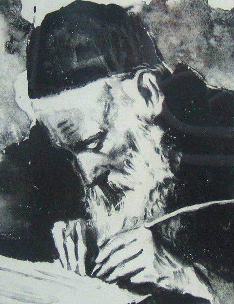 1249: Artist proof lithograph by Sandu Liberman - 6