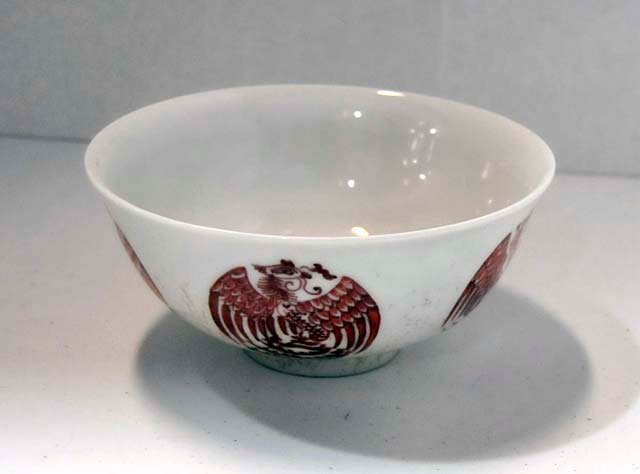 982: Chinese ruby red bowl with Phoenix Kangxi mark