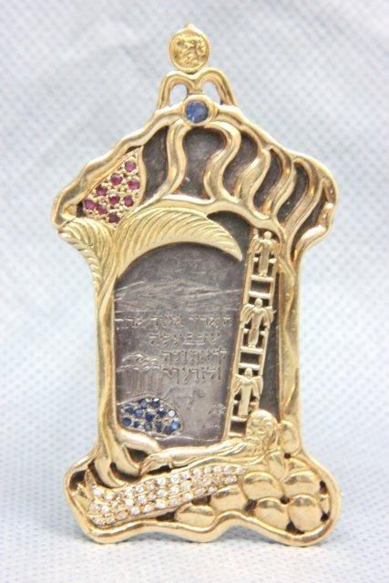 1006: Israeli gold, diamond, ruby & sapphire pendant