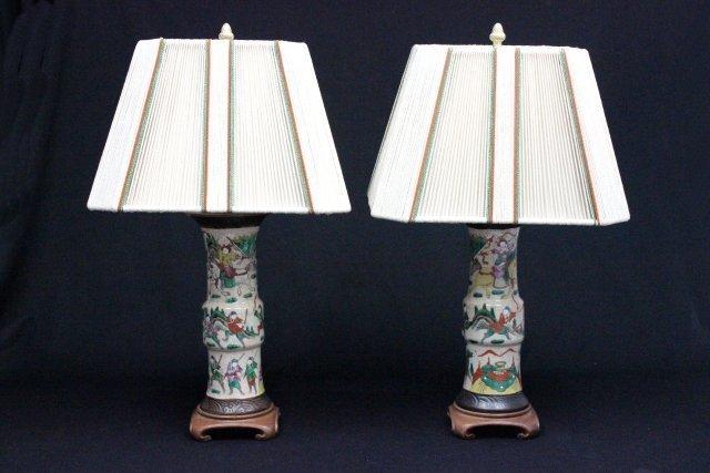 2033: Pair Chinese porcelain vases