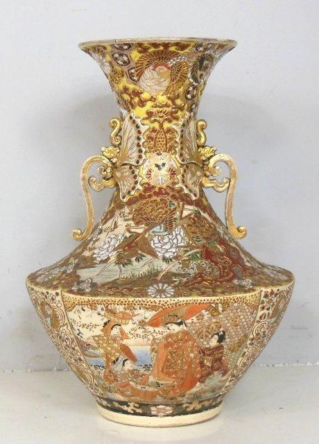 Large Satsuma vase with handles