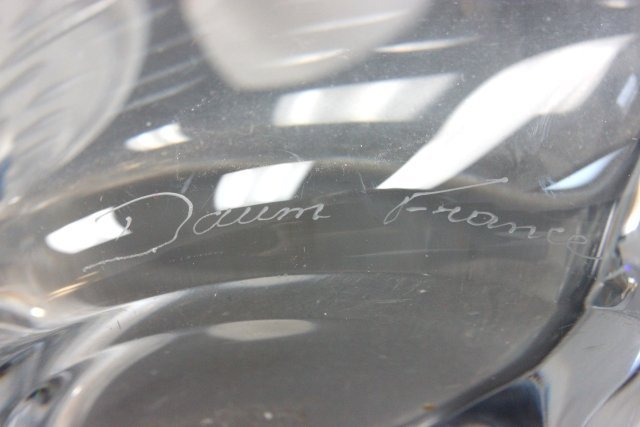 Daum modern glass vase signed - 3