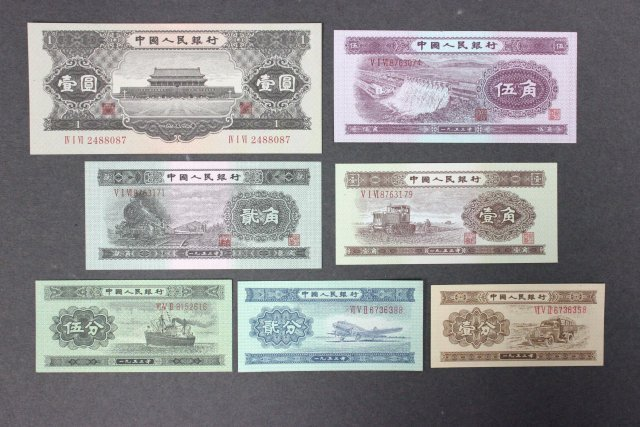 Chinse paper money