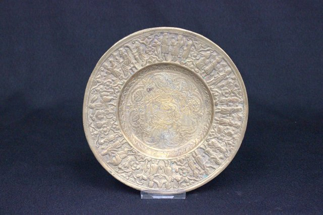 Antique bronze figural plate