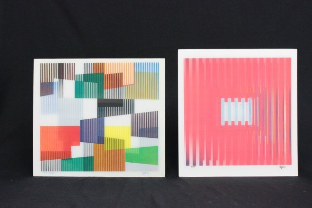 2 Agamographs by Agam numbered and signed