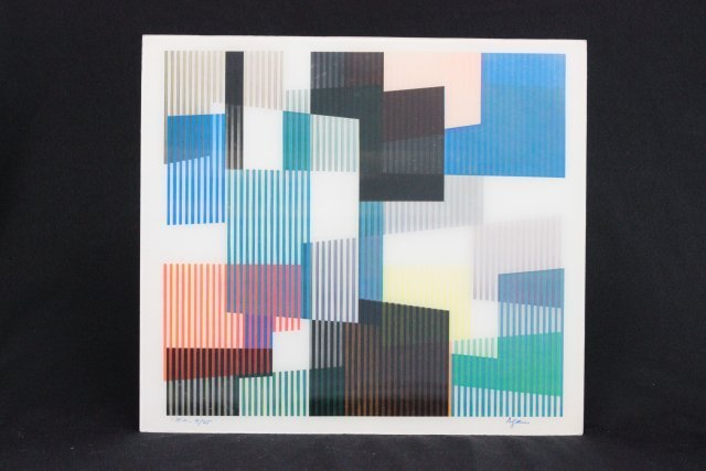 2 Agamographs by Agam numbered and signed - 2