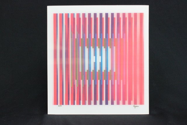 2 Agamographs by Agam numbered and signed - 6