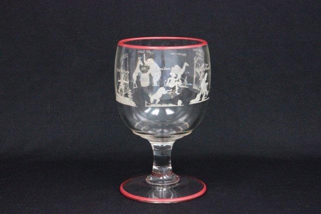 Unusual vintage huge novelty glass goblet