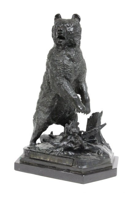 19thc. Lanceray bronze 'Bear' signed in Cyrillic